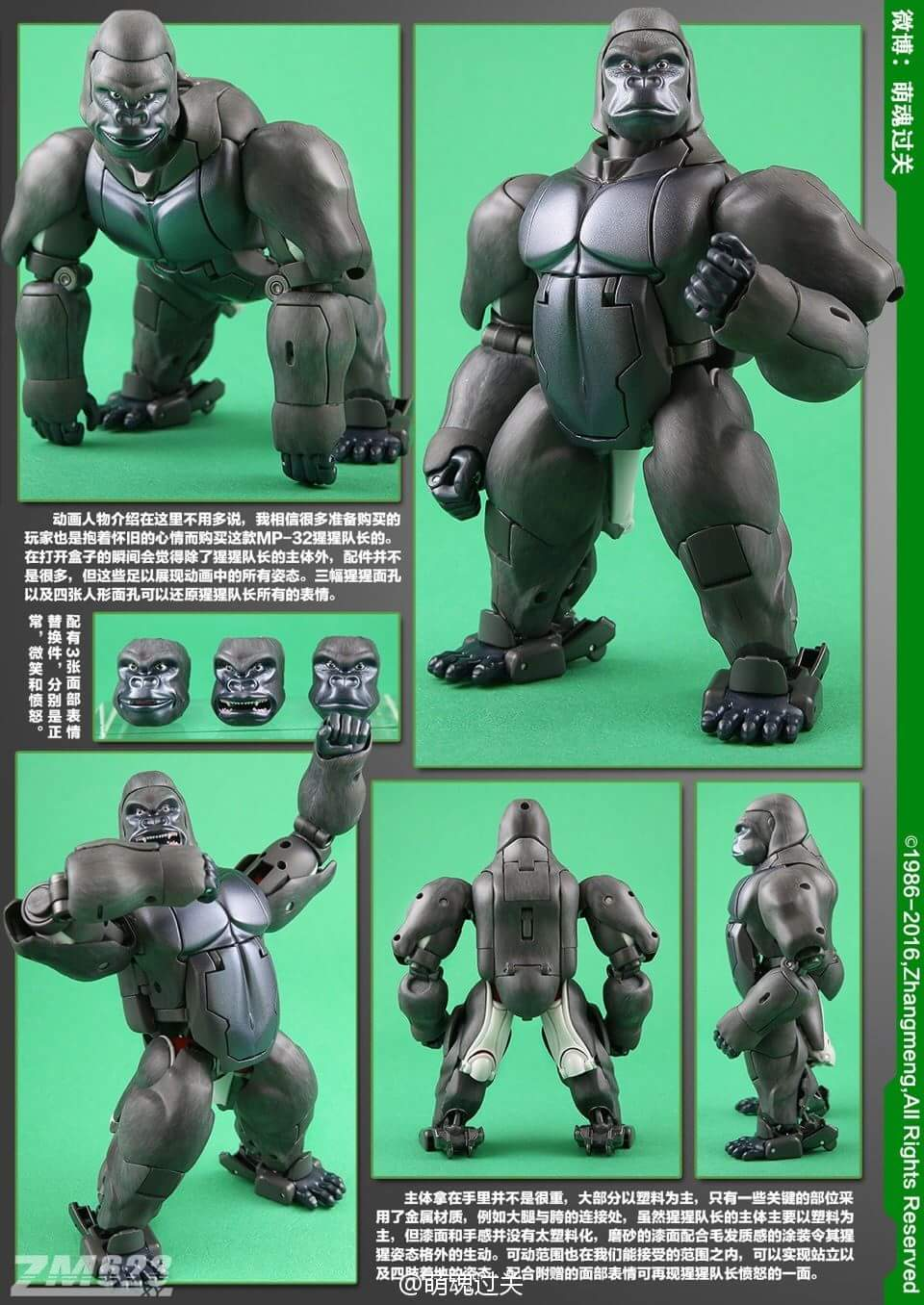 [Masterpiece] MP-32, MP-38 Optimus Primal et MP-38+ Burning Convoy (Beast Wars) - Page 3 PXmzLfzS