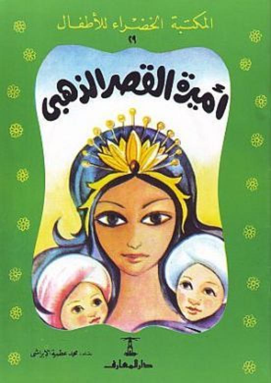 11 arabp2p.com