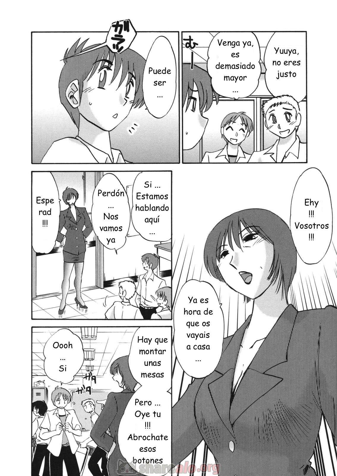 [ Boku no Aijin Manga Hentai de TsuyaTsuya ]: Comics Porno Manga Hentai [ M6EWhPL2 ]