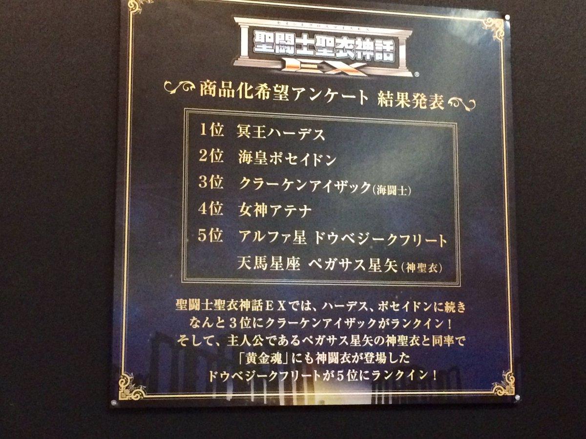 [Comentários] Tamashii World Tour: Osaka PpRXgpnV