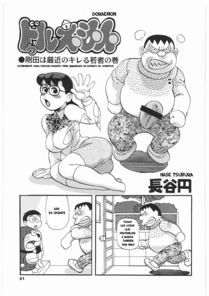 Doraemon XXX