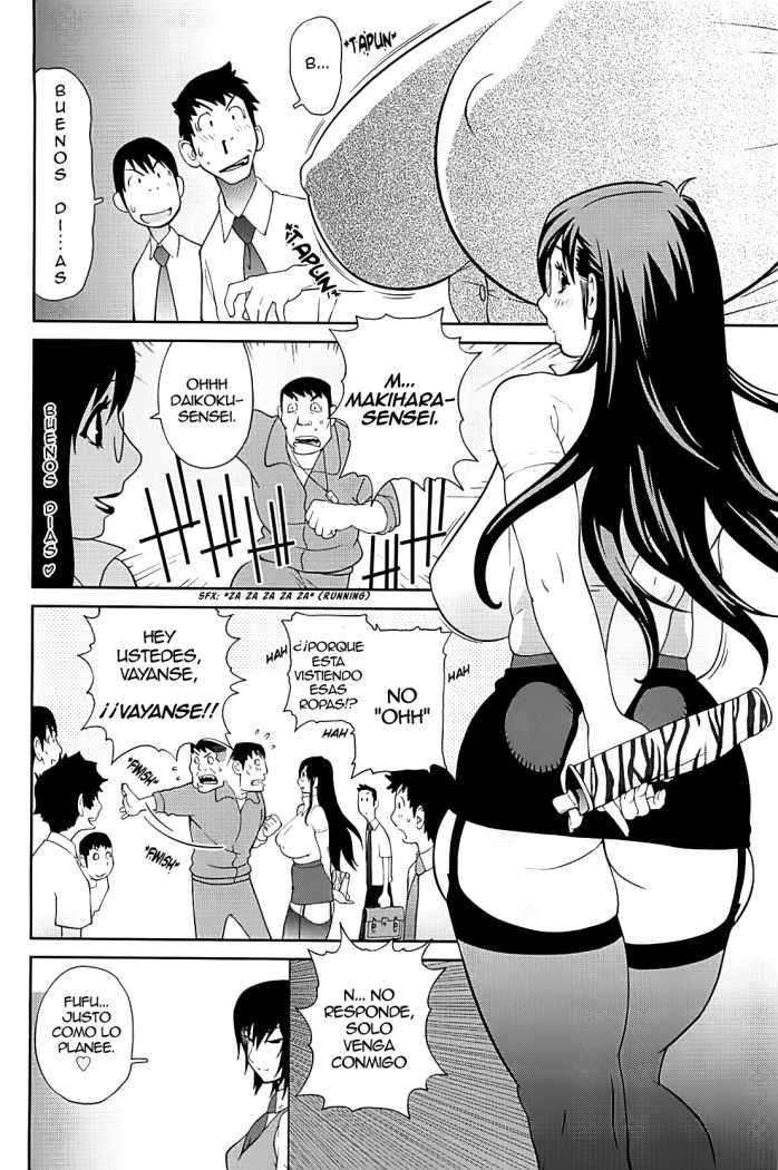 Suite Mitsunyu Vol 2 cap 08