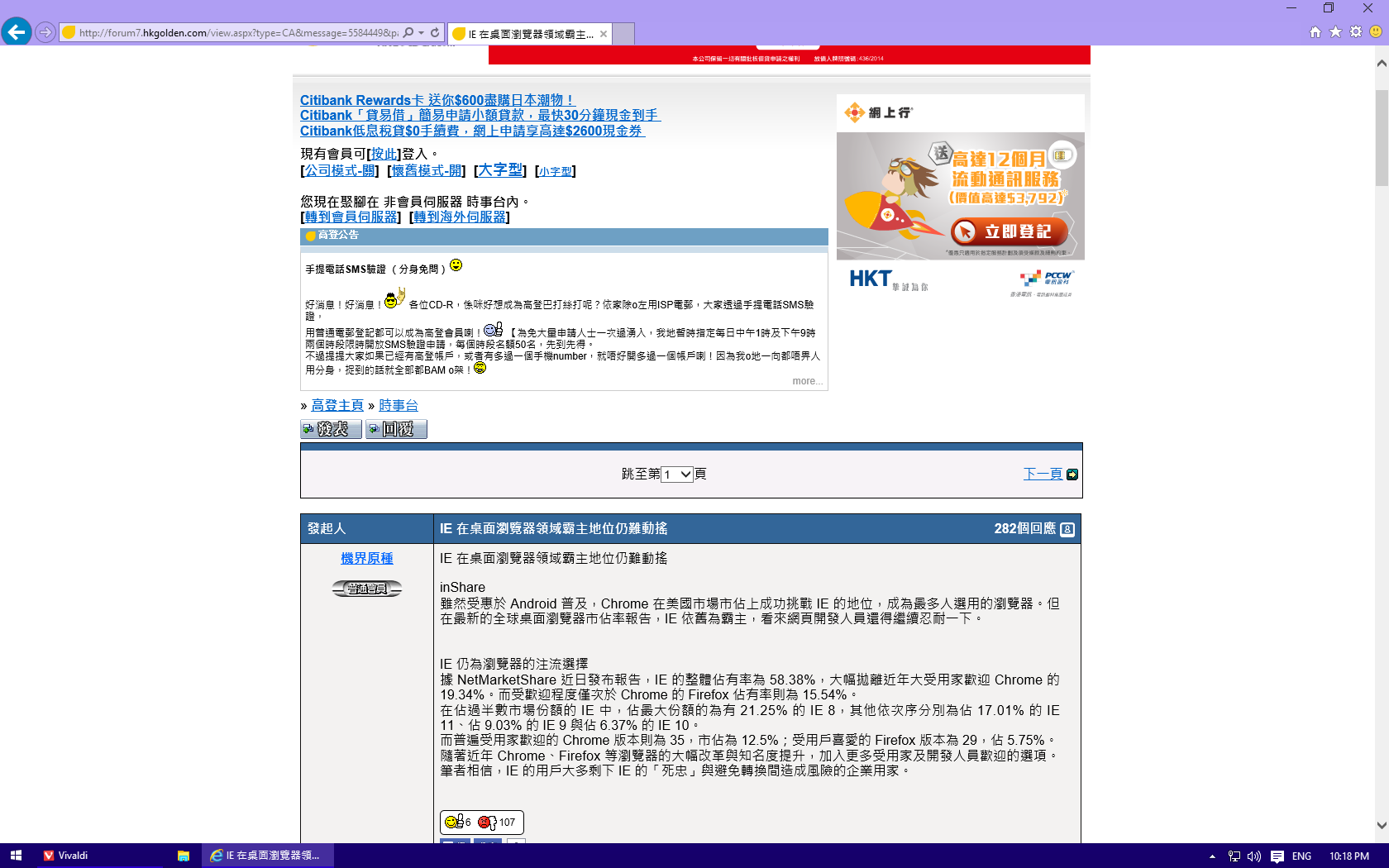 Firefox has bad Chinese font rendering on Windows