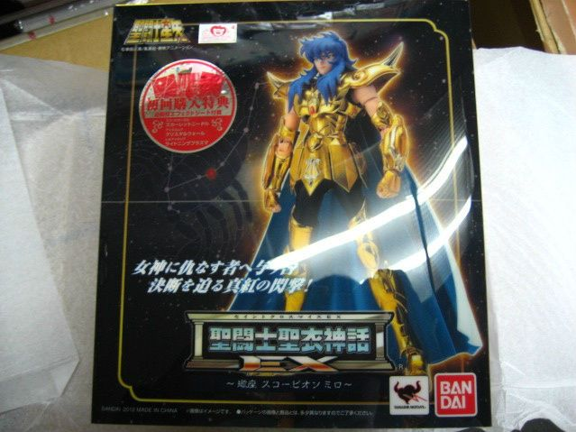 [Myth Cloth EX] Scorpio Gold Cloth (21 Avril 2012) AakAZG3i