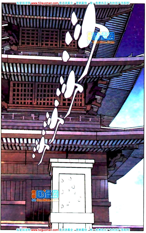 อ่านการ์ตูน jiujiubashiyi 1 ภาพที่ 22