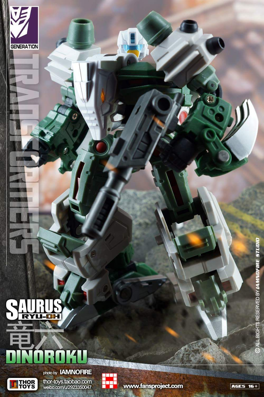 [FansProject] Produit Tiers - Jouet Saurus Ryu-oh aka Dinoking (Victory) | Monstructor (USA) - Page 2 1idqmoph