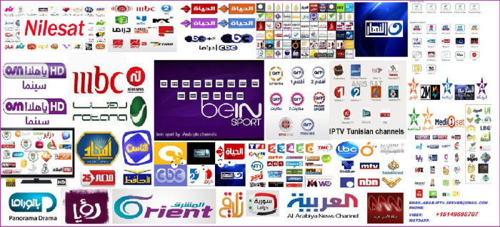 iptv مصرى بتاريخ 12/11/2016 uk-fr-de-it-afr-ind-alb-ar-bein sport-osn-OTE) لجميع السرعات متجدد يوميا
