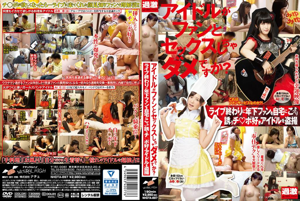 NHDTA-897 - Unknown - Is It Wrong For An Idol To Have Sex With Her Fans? We Secretly Filmed Peeping Videos Of A Cock Loving Idol Who Secretly Invites Young Fans To Her House After Finishing Her Concert