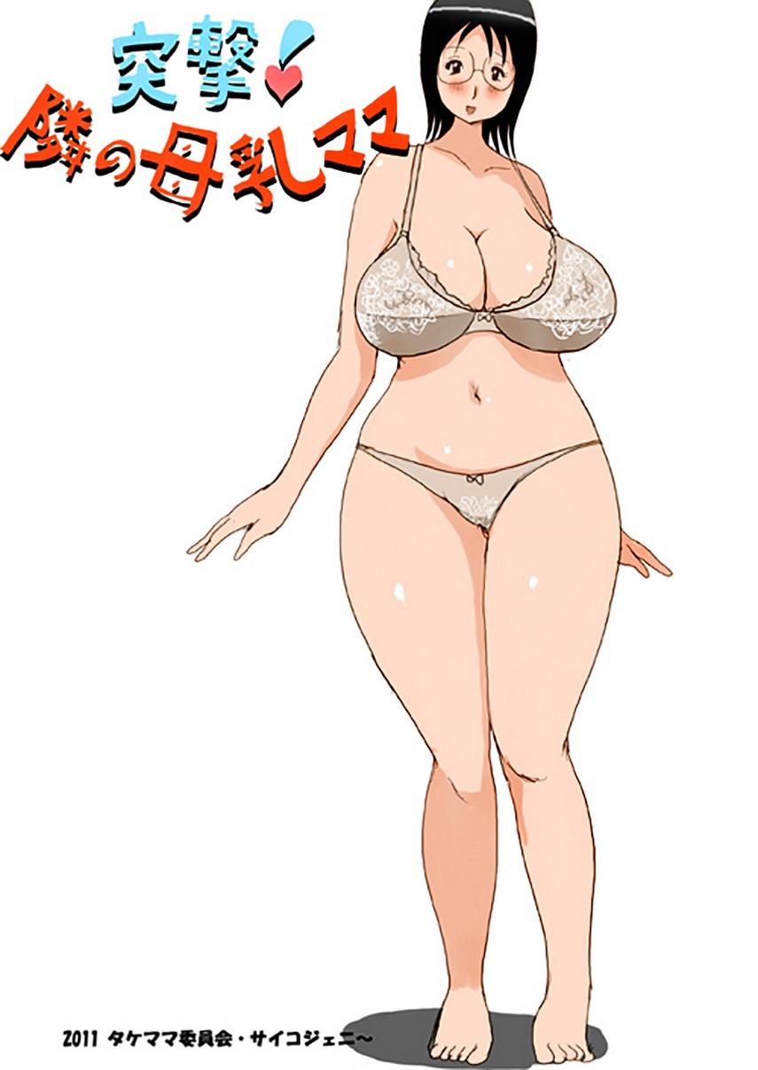 hentai en español.com