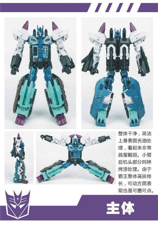 [Mastermind Creations] Produit Tiers - R-17 Carnifex - aka Overlord (TF Masterforce) - Page 3 DGVAaYfA