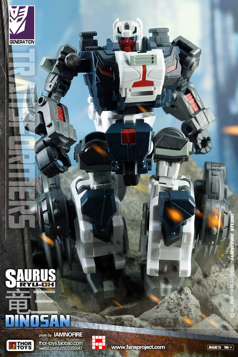 [FansProject] Produit Tiers - Jouet Saurus Ryu-oh aka Dinoking (Victory) | Monstructor (USA) - Page 2 L4vKx1X1