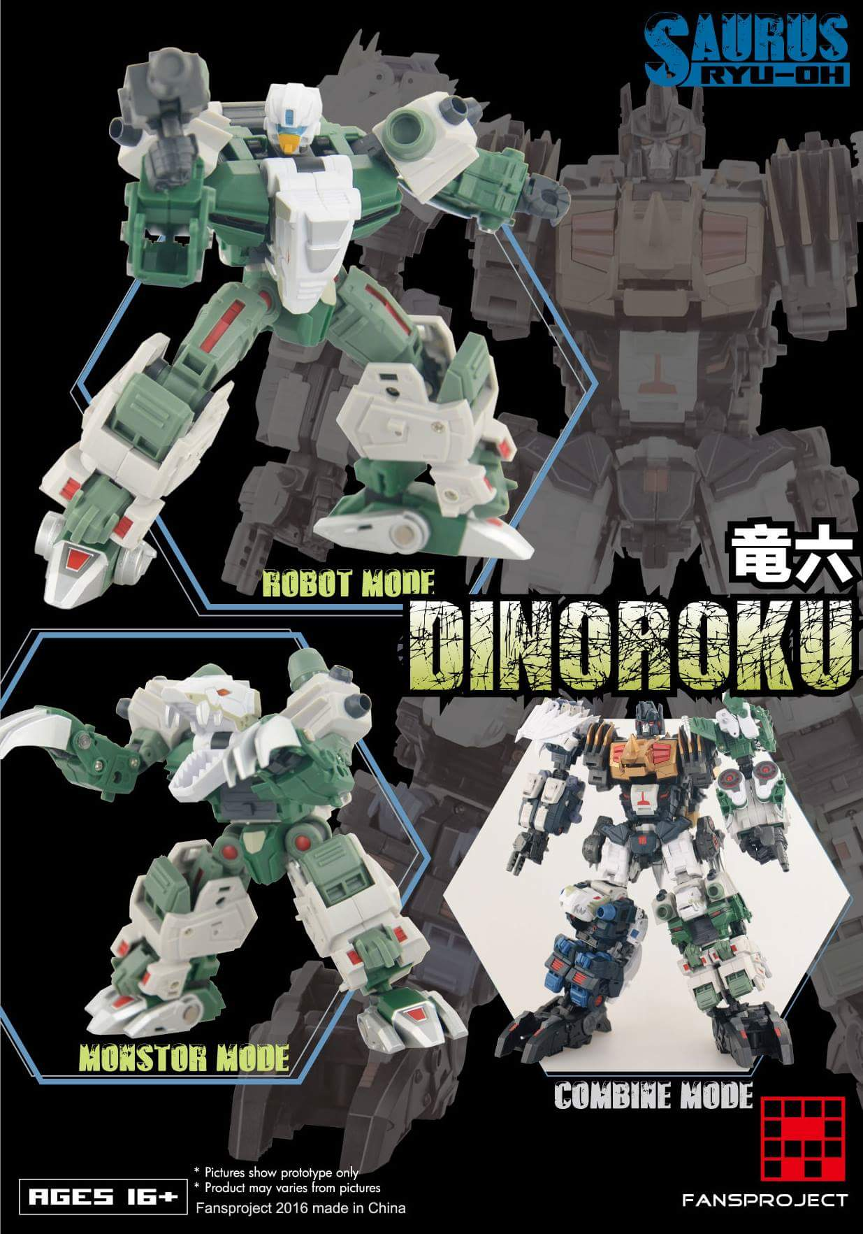 [FansProject] Produit Tiers - Jouet Saurus Ryu-oh aka Dinoking (Victory) | Monstructor (USA) - Page 2 B0FiD3s3