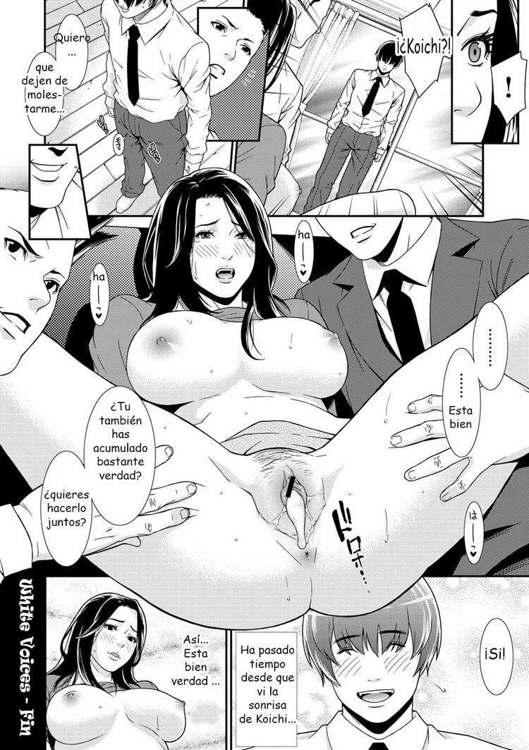 Private Wife