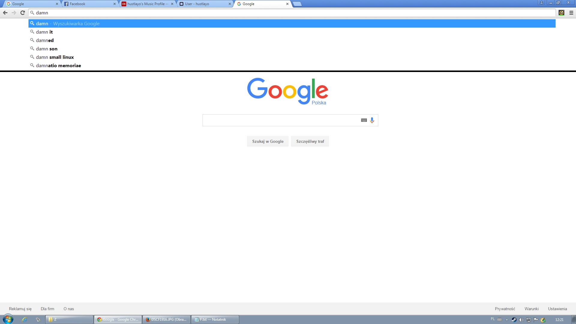 Where is the address bar 87