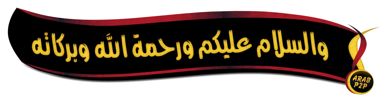 المحقق كونان الفيلم الأول -اللحظة الأخيرة - مدبلج عربي 1080p تحميل تورنت 21 arabp2p.com