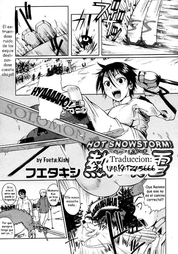 Ardiente Tormenta de Nieve
