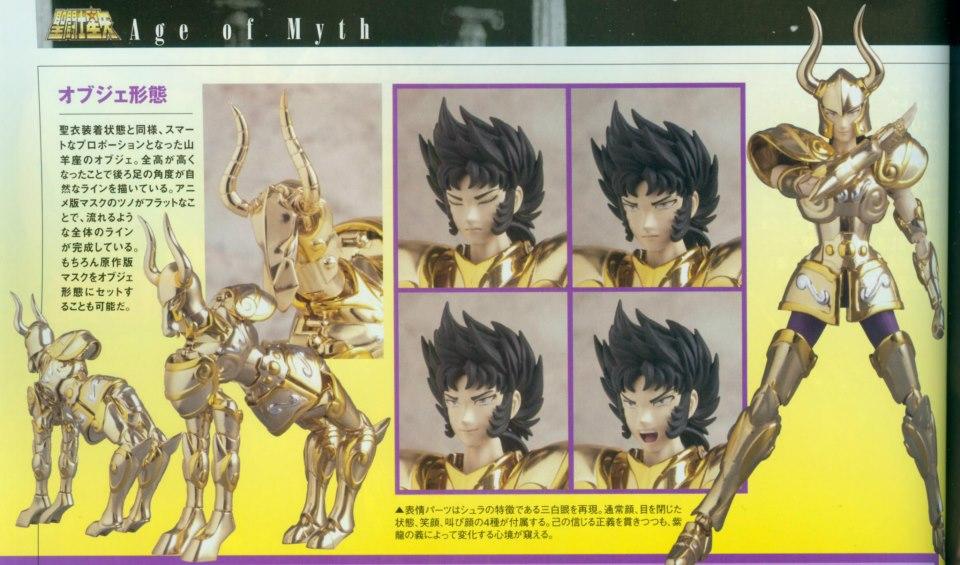 [Luglio 2013] Saint Cloth Myth EX Capricorn Shura - Pagina 2 AbrASrvO