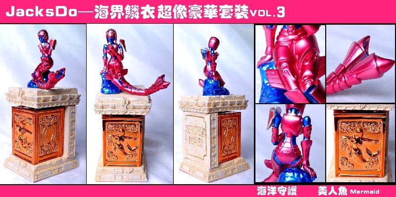 JacksDo Pandora Box - Poseidon Volumen 3 AbjTp6A5