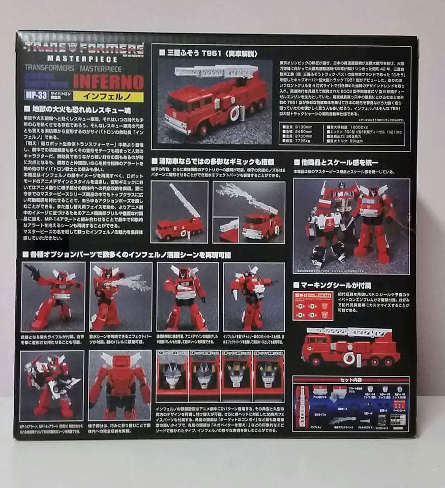 [Masterpiece] MP-33 Inferno - Page 5 SNmPhi0S