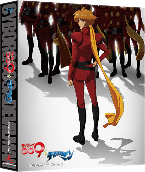 009 Cyborg Vs Devilman Complete Blu-ray LE (2015) .Iso BD ReAuthored Jap Eng Sub Ita Eng