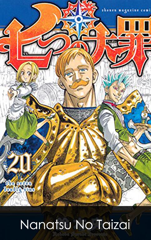 อ่านการ์ตูน Nanatsu No Taizai