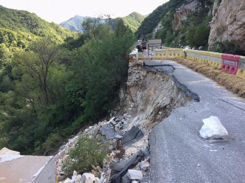 Suspendido el WRC en China RowMbBU3