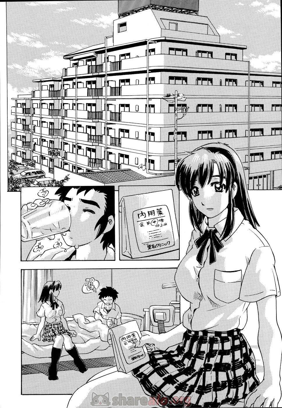 [ Inshoku no Kizuna Manga Hentai ]: Comics Porno Manga Hentai [ 8MZDKIDD ]