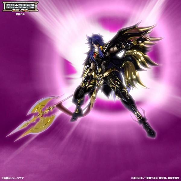 Myth Cloth EX Soul of Gold Loki Dieu du Chaos (11 Mars 2017) E1stH5w0