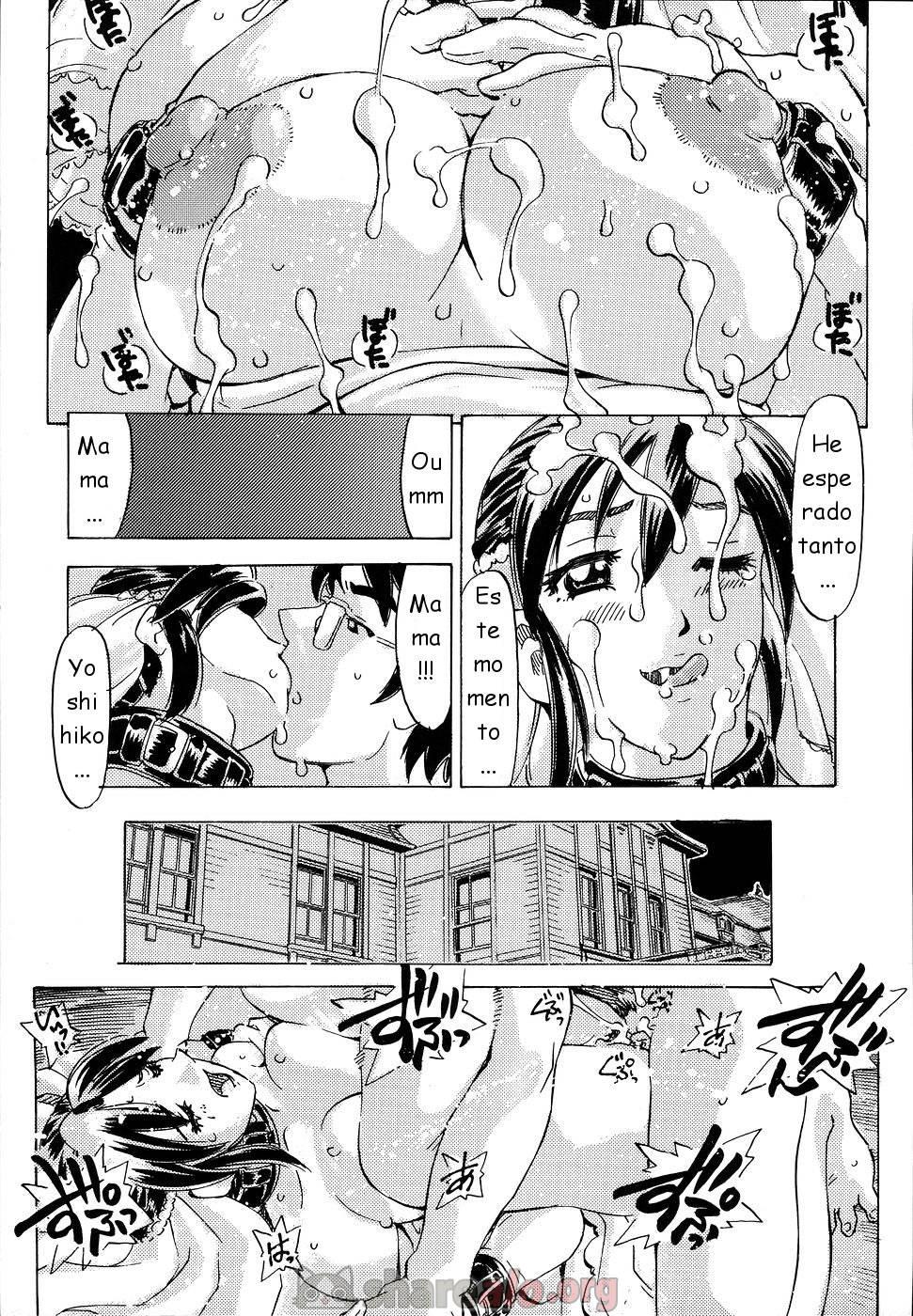 [ Inshoku no Kizuna Manga Hentai ]: Comics Porno Manga Hentai [ scsHVM7q ]