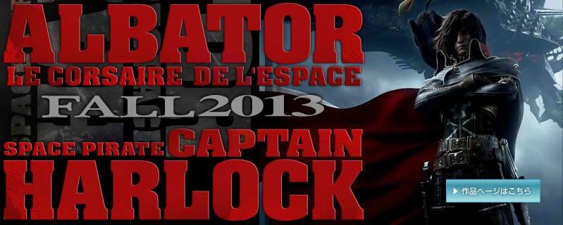Captain Harlock Space Pirate (Septembre 2013) Adgpu4c0