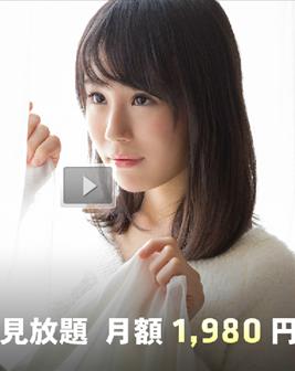 S-Cute 499 Yuzu # 1 pure heart Pretty of life-size etch