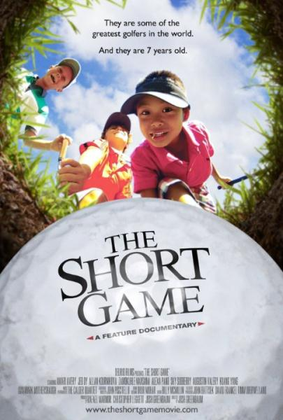 The Short Game (2013) LiMiTED DVDRip 375MB nItRo