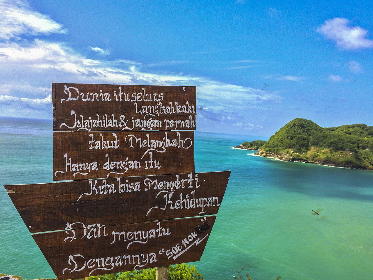 jalan-jalan menuju pantai patemon di kebumen