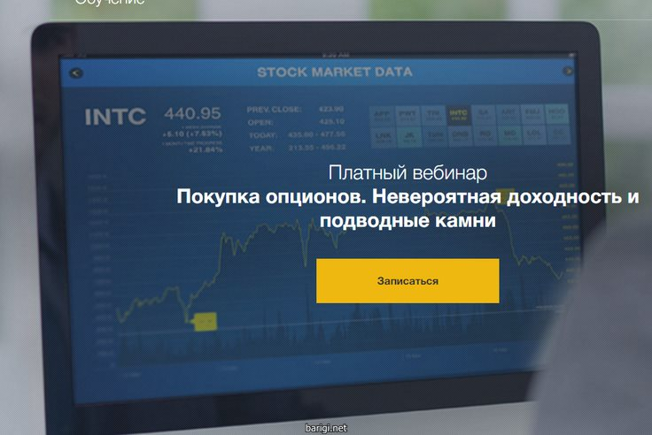 Индикаторы при торговле бинарными опционами