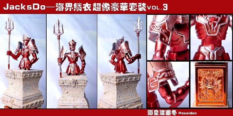 JacksDo Pandora Box - Poseidon Volumen 3 AcbAlsFs