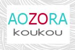 Aozora Koukou | Af. Élite XS2X4Nw0