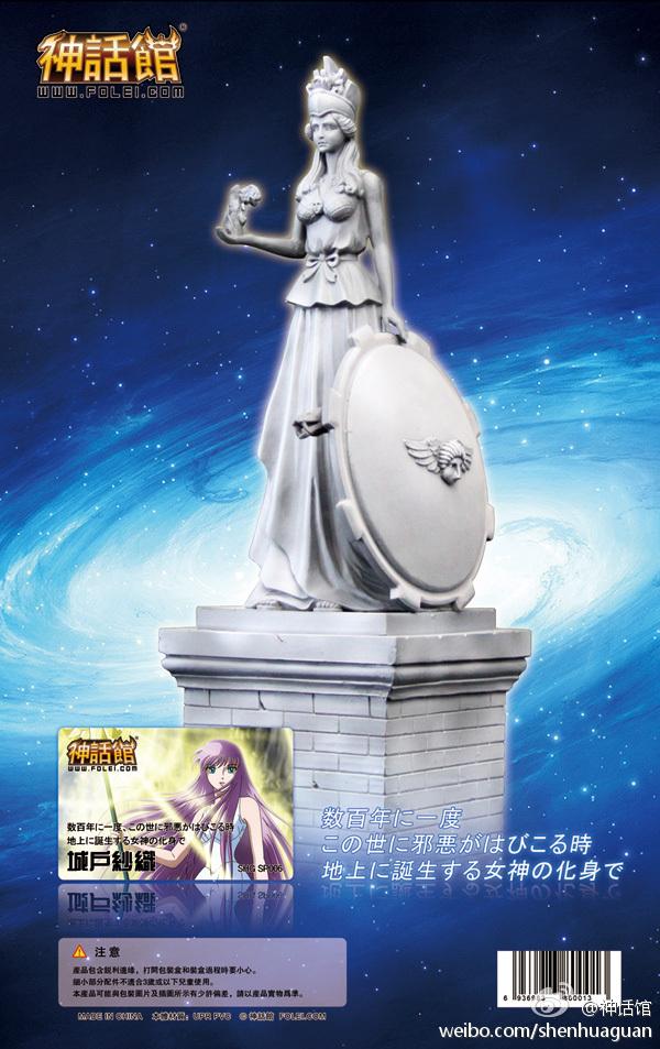 [Folei] Statua Mitologica di Athena per i dodici EX