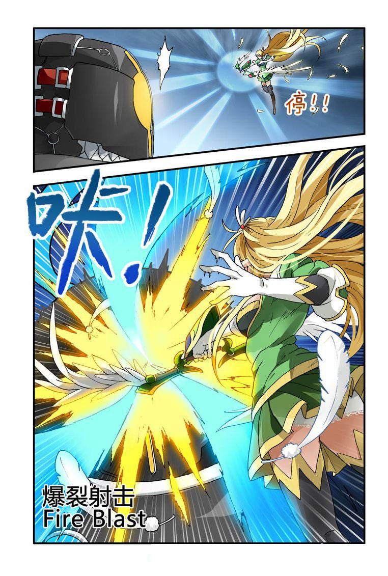 อ่านการ์ตูน Demon King's Counterattack! 4 ภาพที่ 12
