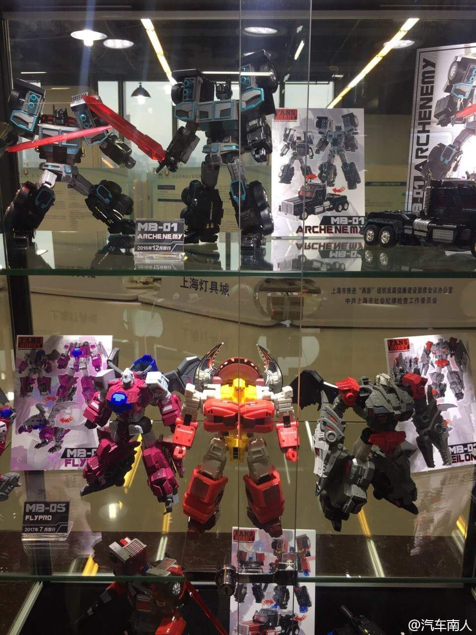 [FansHobby] Produit Tiers - Master Builder MB-02/03/05 - aka Monsterbots/Monstrebots YrsYTRME