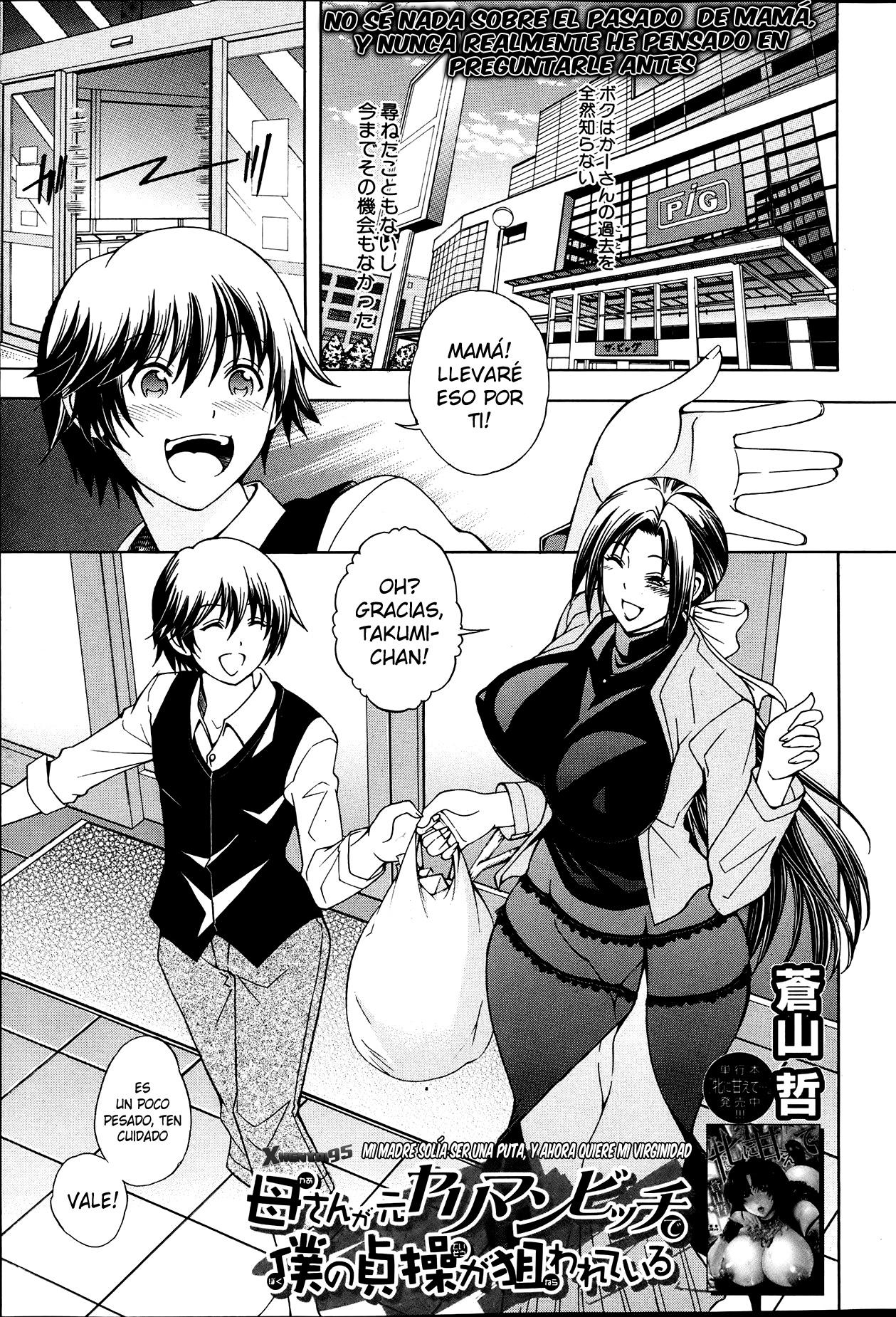 Hentai madre