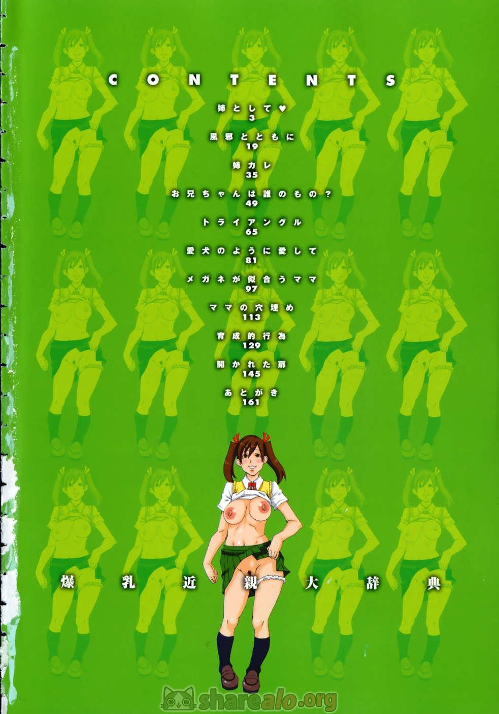 Hentai Manga Porno Bakunyuu Kinshin Daijiten Manga Hentai: 0Z5xB9fu