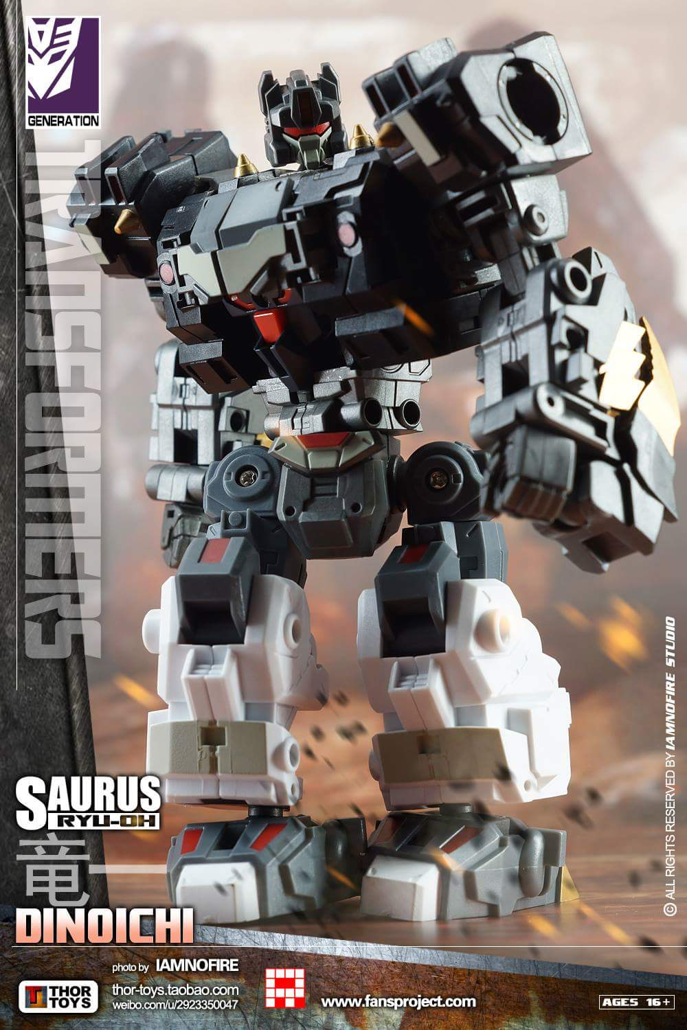 [FansProject] Produit Tiers - Jouet Saurus Ryu-oh aka Dinoking (Victory) | Monstructor (USA) - Page 2 CJuy8bT8
