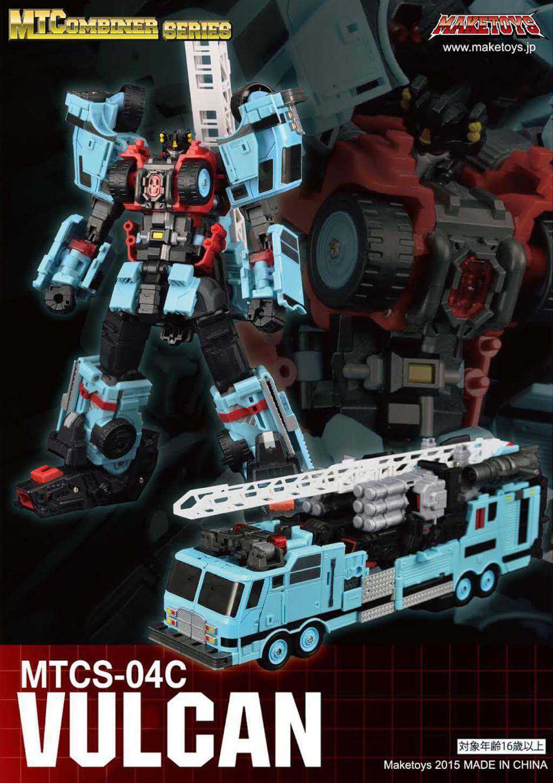 [MakeToys] Produit Tiers - Jouet MTCM-04 Guardia (aka Protectobots - Defensor/Defenso) - Page 3 DjrxosCv