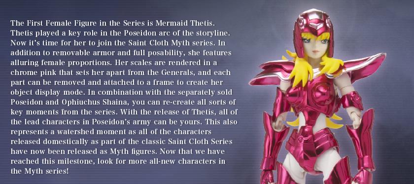 [Myth Cloth] Mermaid Scale (15 Décembre 2012) AcnomplJ