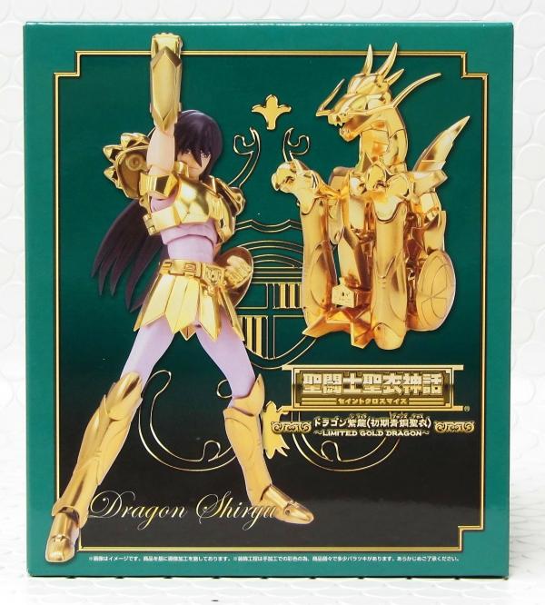 [Giugno 2012]GOLD LIMITED Dragon Shiryu (TOEI SHOP) - Pagina 5 Aac6uPLa