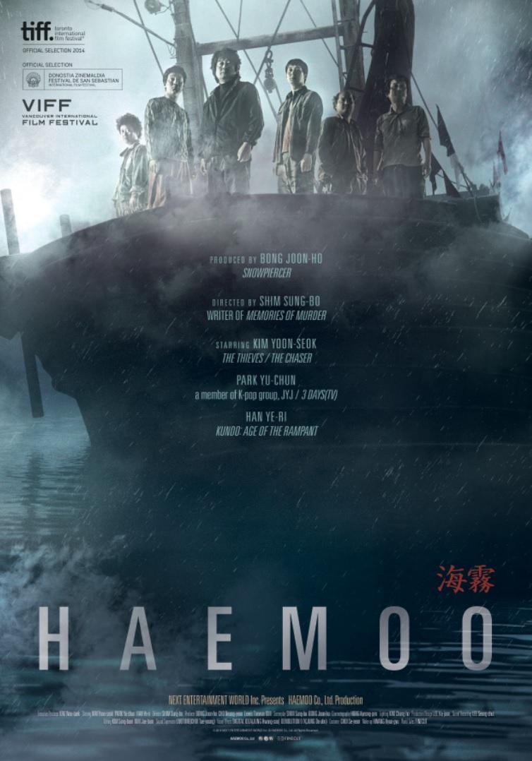 Niebla (Haemoo)