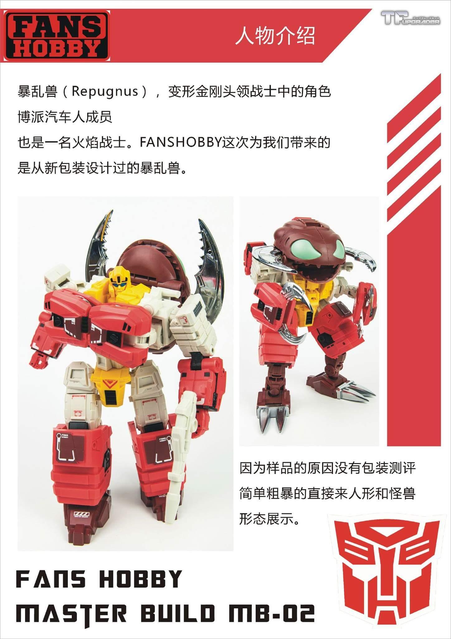 [FansHobby] Produit Tiers - Master Builder MB-02/03/05 - aka Monsterbots/Monstrebots UKIexZsY
