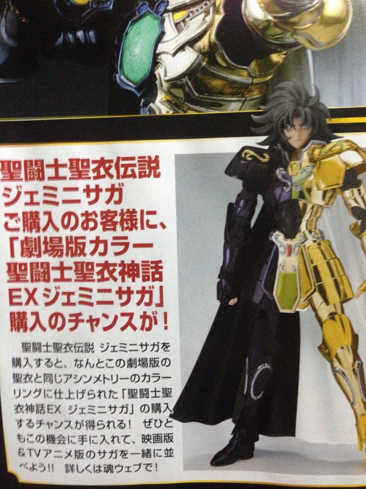 [Comentários] Saga de Gêmeos EX - Saint Cloth Legend Edition YxYToq8y