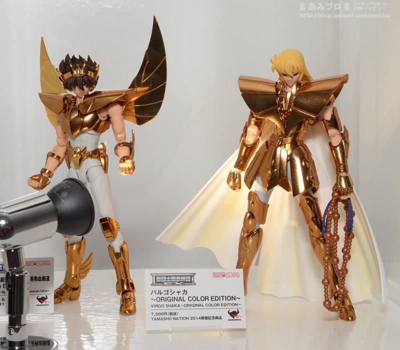 [Comentários] Seiya V2 Ex Power of Gold OCE - Página 2 VLsUAkba