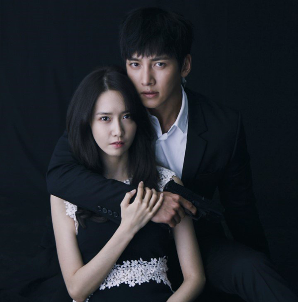 Tvn Drama Quot The K2 Quot Ji Changwook Yoona Amp Song Yoona